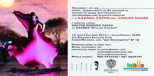 Saura's - Party - Invitation
